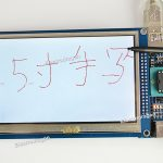 "EDL TFT LCD 5.0"" with Touchpad SD Slot"
