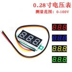 "0.28"" Voltmeter Header Voltage Meter R2 0-100V 01"