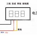 """0.28"""" Voltmeter Header Voltage Meter R2 0-100V 04"""
