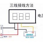 """0.28"""" Voltmeter Header Voltage Meter R2 0-100V 05"""