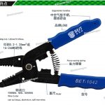 Wire Stripping Pliers 06