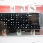 Wireless Keyboard wTouchpad 01