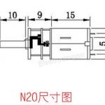 N20 High Force Reducing Motor 03