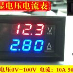 voltage current meter 01