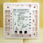 Wall mounted PIR Switch 08