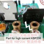 Wall mounted PIR Switch 13