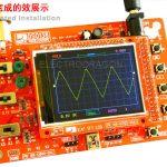 DSO 138 DIY Kit 01