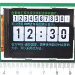 Uart Serial GPU LCD 03