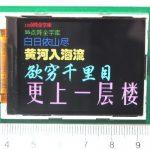 Uart Serial GPU LCD 05