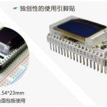 ESP32 Lora OLED Dev. Board 08