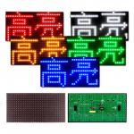 Mono Color LED Matrix Panel-P10M 02